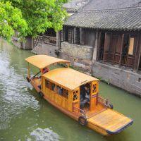 华海木船厂家供应高低篷船,乌篷船。观光船,旅游观光船 画舫船