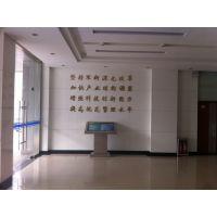 济南形象墙制作,标识牌,文化展板,亚克力制作,济南广告制作公司