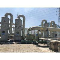 溧阳工业有机废气处理设备 ,粉尘车间颗粒物处理设备,蓝阳欢迎你的来电