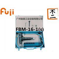 日本FUJI(富士)工业级气动工具及配件:气动倒角机FBM-16-1(S)