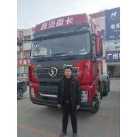 襄阳李总 喜提新车 陕汽德龙x3000