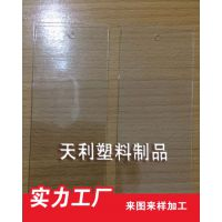 [专业生产] 定制精美PVC商标套子 ,PVC吊牌套,PVC领标套,PVC平口袋