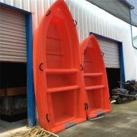 塑料船渔船捕鱼小船牛筋pe钓鱼船加厚打鱼电动塑胶3.3米冲锋舟玻璃钢船
