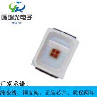 厂家销售0.2W2835紫光贴片正品芯片LED2835紫光灯珠