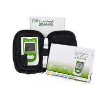 百捷尿酸测试仪血尿酸检测仪家用尿酸仪送10尿酸试纸批发一件代发