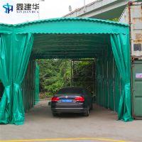 安吉安装伸缩式遮阳篷 布汽车停车棚图 递铺镇储蓄仓库棚厂家