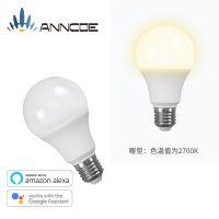 LED灯泡 家居智能亚马逊alexa声控wifi灯 与Google 天猫精灵兼容