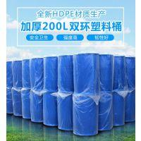 安丘170KG-250KG桶塑料桶化工桶专用亚氢铵耐用桶