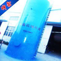 环保设备厌氧反应器 养殖污水处理 污水处理一体化设备UASB IC厌氧器坤鑫kx-100