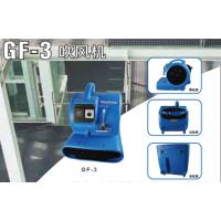 供应嘉得力三速吹风机GF-3 酒店地面地毯吹干机