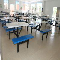 厂家直销 学校学生专用玻璃钢餐桌椅 连体彩色食堂餐桌椅