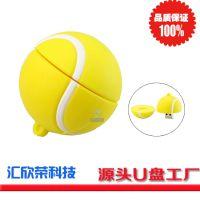 PVC网球棒球8gU盘开模塑胶U盘外壳、棒球u盘套、橄榄球