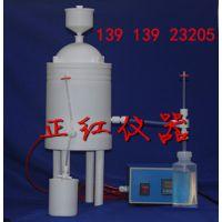 特氟龙材质CH酸纯化器2000ml提取高纯酸