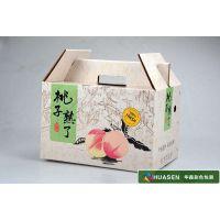 开封酒盒、彩箱加工15638212223高强瓦楞纸盒、精品盒