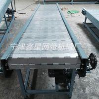 多种规格鑫星牌不锈钢链板输送链板食品生产线生产厂家