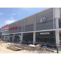2018年广汽本田4S店展厅跌级形木纹色-白色镀锌钢板市场采购中心