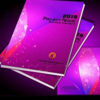 画册 宣传册设计,产品手册制作,深圳印刷厂一站式服务