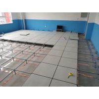 西安防静电地板价格 全钢防静电地板安装架空地板怎么卖