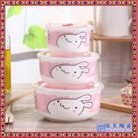 实用卡通可爱陶瓷三件套陶瓷碗便当盒组合