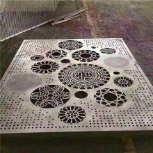 吊顶雕花铝单板 商场镂空雕花板