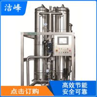 厂家直销医用电加热蒸汽发生器 蒸汽发生器洁峰环保