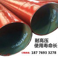 广西贵港螺旋钢管供应商-广西贵港龙床井水厂专用防腐螺旋钢管
