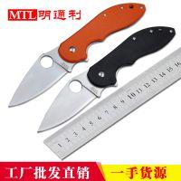 五金刀具厂直供 定制加工 黑蜘蛛CTS 厨房用刀