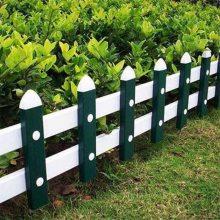 草坪护栏 花园围栏 公园绿化带栏杆