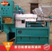 多功能自动大豆榨油机 油坊榨油加工设备价格
