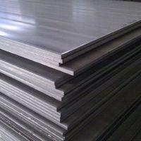 无锡相儒康316L不锈钢卷板的规格
