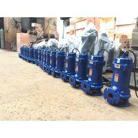 切割排污泵50XWQ15-22-3主动、快速、全面和细致的服务粉碎型排污泵