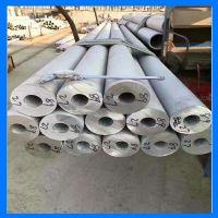 现货供应【青山控股】316L不锈钢工业管 大口径抛光管 拉丝钢管 不锈钢毛细卫生级管