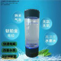 SPE氢氧分离富氢水杯专业生产厂家找宜健氢芯品牌,价格合理