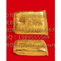 http://himg.china.cn/1/4_90_236304_174_220.jpg