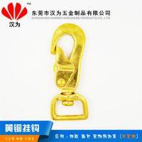 东莞铜钥匙圈厂家生产供应黄铜金属钥匙扣 创意礼品车轮钥匙扣定做