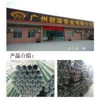 高性价比钢塑管,镀锌管