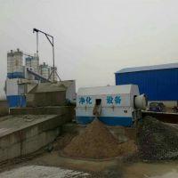 搅拌站砂石分离机 混凝土砂石分离机 砂石分离机厂家
