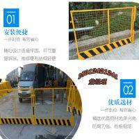 清远市政公路护栏 肇庆施工围栏网现货 中山基坑隔离栏现货