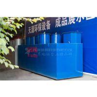 小区生活污水处理设备山东天源污水处理设备直供