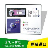疫苗运输安全温度监测timestrip温度标签冷链测温记录仪