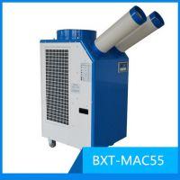 德国BAXIT巴谢特点式多用途制冷机BXT-MAC55岗位移动空调5.5kw酒店冷风机