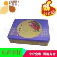 月饼tin box 烘焙月饼铁盒 精美月饼包装盒定制