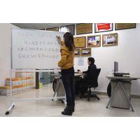 厂家批发日通办公白板 定制办公室白板 磁性白板会议使用 高端白板批发