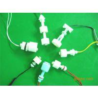 侧平式浮球液位开关 侧装小型水位控制器 明柏仪表