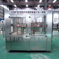 瓶装生产线设备XK12-12-6 生产矿泉水设备 纯净水生产线报价 瓶装灌装设备价格