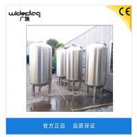 广旗专业生产立式φ900×2400不锈钢机械过滤器 非标定制