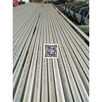 供应镍基合金钢管及管件400/H、600/601/625、800/825、C-276