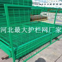 如东县护栏网价格|浩洲加强型双边防护网|HL-139