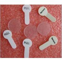 生产玩具电子5号/7号电池绝缘片 外销环保PET透明绝缘片 厂家直邮