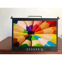 肯威KENV-HD173F款17寸液晶折叠监视器1u标准机柜 厂家直销